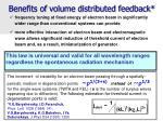 benefits of volume distributed feedback