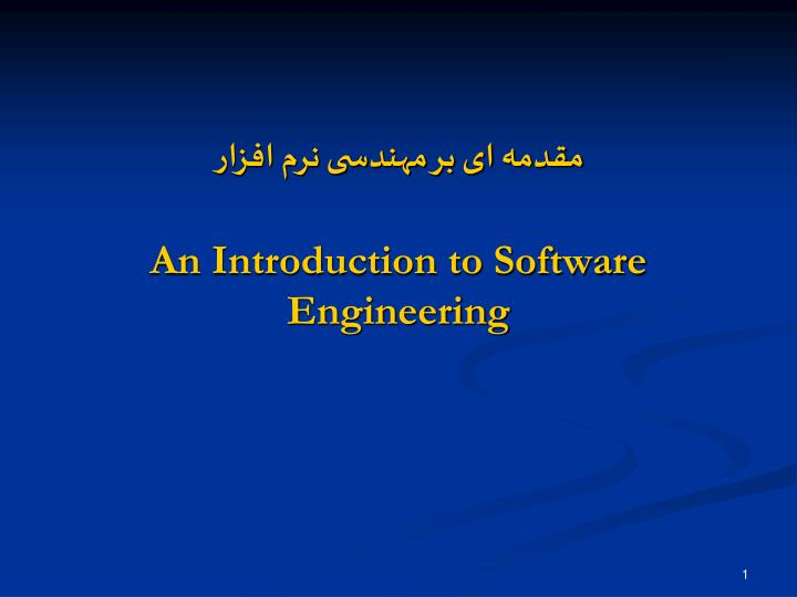 an introduction to software engineering n.
