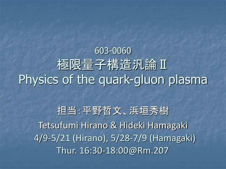603 0060 physics of the quark gluon plasma n.