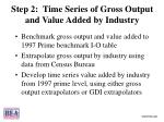step 2 time series of gross output and value added by industry