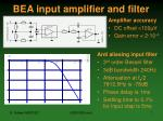 bea input amplifier and filter