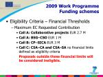 2009 work programme funding schemes2
