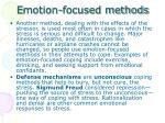 e motion focused methods