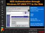 nds authentication through windows nt unix to the web