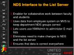 nds interface to the list server