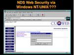 nds web security via windows nt unix