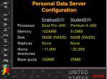 personal data server configuration