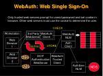 webauth web single sign on