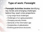 type of work foresight