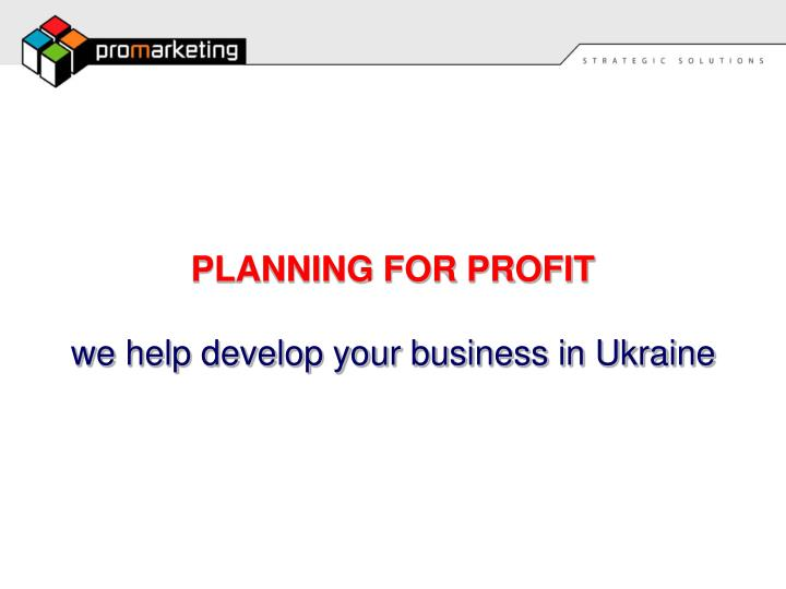 planning for profit we help develop your business in ukraine n.