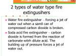 2 types of water type fire extingusihers