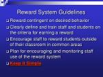 reward system guidelines
