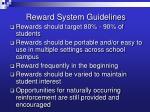 reward system guidelines1