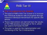 rtib tier iii