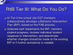 rtib tier iii what do you do
