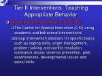 tier ii interventions teaching appropriate behavior
