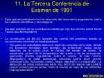 11 la tercera conferencia de examen de 1991