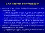 6 un r gimen de investigaci n
