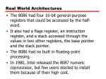 real world architectures2
