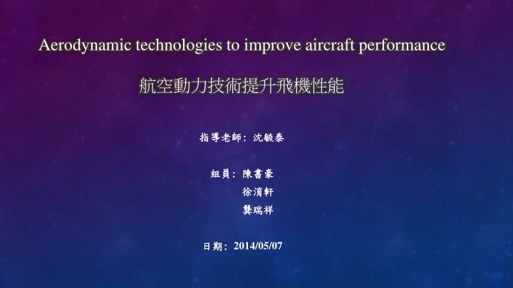 aerodynamic technologies to improve aircraft performance n.