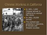 chinese working in california
