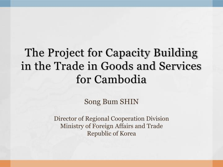 the project for capacity building in the trade in goods and services for cambodia n.