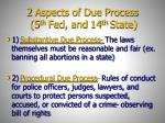 2 aspects of due process 5 th fed and 14 th state