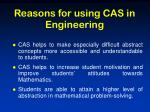 reasons for using cas in engineering