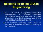 reasons for using cas in engineering1