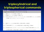 triplecylindrical and triplespherical commands