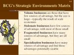 bcg s strategic environments matrix1