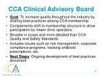 cca clinical advisory board5