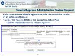 receive approve administrative review request1