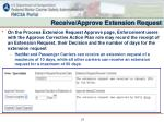 receive approve extension request