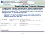 receive review extension request