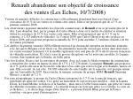 renault abandonne son objectif de croissance des ventes les echos 10 7 2008
