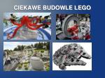 ciekawe budowle lego1