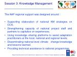 session 3 knowledge management10