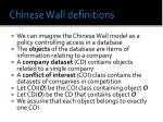 chinese wall definitions
