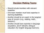 decision making teams
