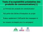 tests d acceptabilit pr alables des produits de communication 1