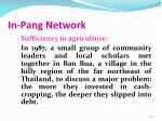 in pang network