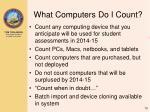 what computers do i count