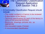 the commodity classification request application ear section 748 3