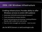 2006 uw windows infrastructure