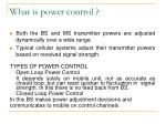what is power control