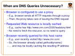when are dns queries unnecessary