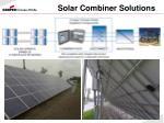 solar combiner solutions1