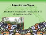 lions green team1