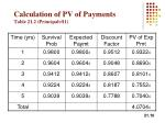calculation of pv of payments table 21 2 principal 1
